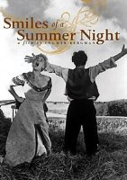 Улыбки летней ночи (Без полиграфии!)
