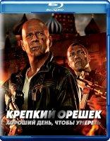 Крепкий орешек Хороший день чтобы умереть (Blu-ray)