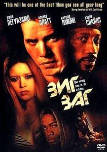 Зигзаг  на DVD