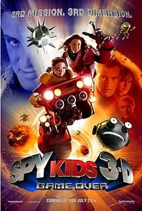 Дети шпионов 3D на DVD