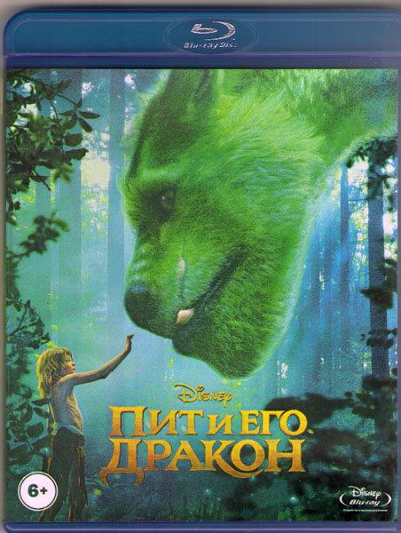 Пит и его дракон (Blu-ray) на Blu-ray