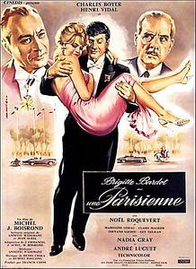 Парижанка на DVD