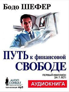 ПЕРВЫЙ МИЛЛИОН на DVD