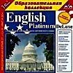 English Platinum DeLuxe (PC CD)