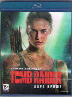 Tomb Raider Лара Крофт (Blu-ray)
