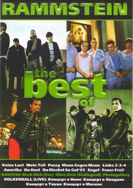 Rammstein The Best of / Rammstein Volkerball / Концерт в Лондоне / Концерт в Токио / Концерт в Москве на DVD