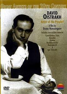 Народный артист на DVD