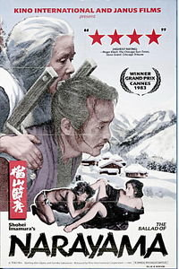 Легенда о Нарояме (Без полиграфии!) на DVD