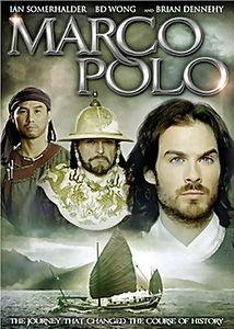Марко Поло ( Кевин Коннор.) на DVD