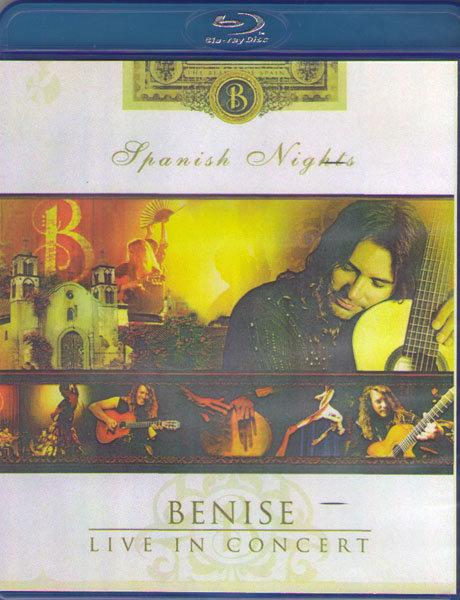 Benise Viva Spanish Nights (Blu-ray) на Blu-ray