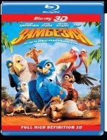 Замбезия 3D+2D (Blu-ray 50GB)