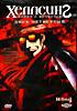 Хеллсинг: война с нечистью. Диск 4  на DVD