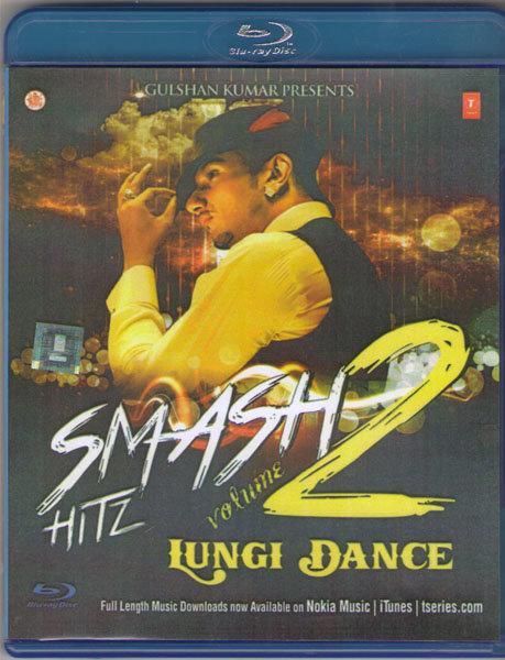 Smash Hitz Volume 2 Lungi Dance (Blu-ray) на Blu-ray