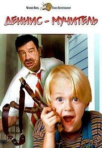 Флаббер на DVD