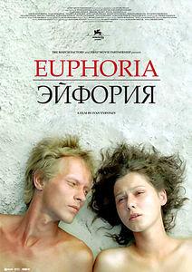 Эйфория  на DVD