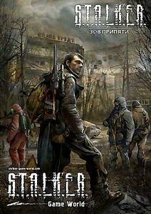 S.T.A.L.K.E.R. Зов Припяти (PC DVD)