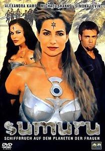 Сумуру  на DVD