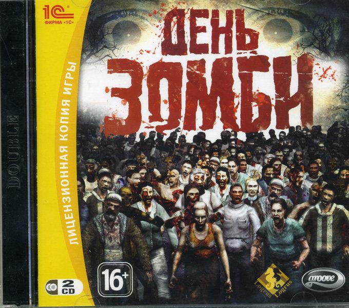 День зомби (2 PC CD)