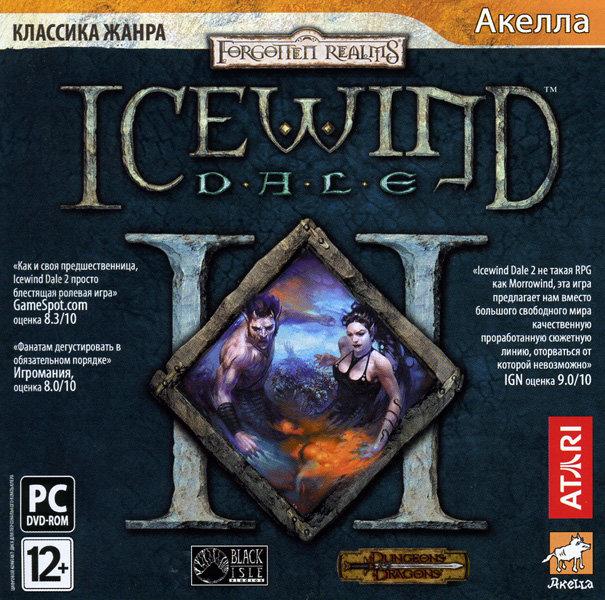Icewind Dale 2  (PC DVD)