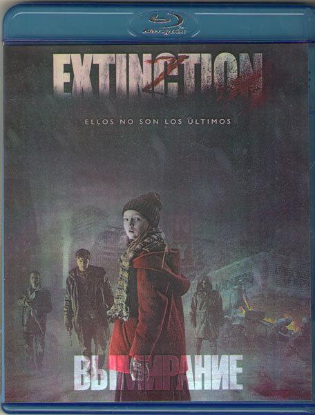 Вымирание (Добро пожаловать в Гармонию) (Blu-ray)* на Blu-ray