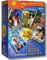 Кино для всей семьи Коллекция 1 (Факир / Мизами / Макс и Джозеф неприятности вдвойне / Находя друзей / Медальон Торсена) (5 DVD)