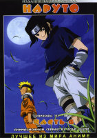 Наруто ТВ 6 Часть (эпизоды 151-180) на 2 DVD