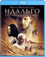 Идальго Погоня в пустыне (Blu-ray)