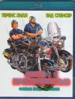 Борцы с преступностью (Blu-ray)*