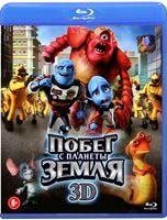 Побег с планеты Земля 3D+2D (Blu-ray 50GB)