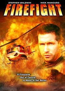 Эпицентр пожара (Бой с огнем)  на DVD