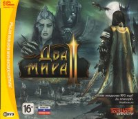 Два Мира II (PC DVD)