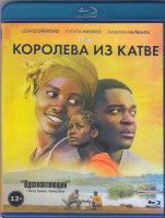Королева из Катве (Королева Катве) (Blu-ray)