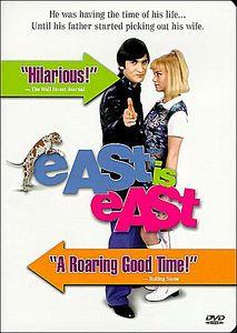 Восток есть Восток на DVD