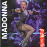Madonna Rebel Heart Tour (Blu-ray)* на Blu-ray