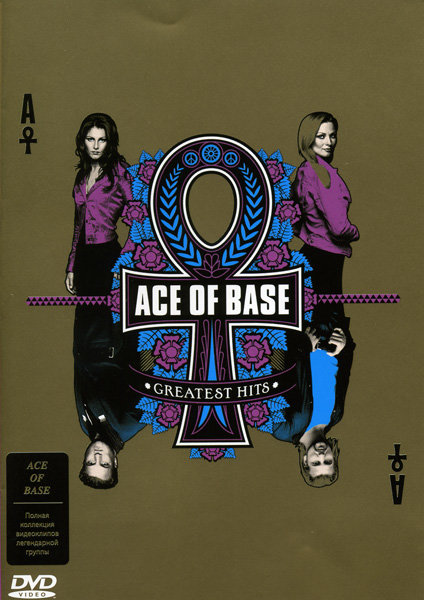 Ace Of Base Greatest Hits на DVD