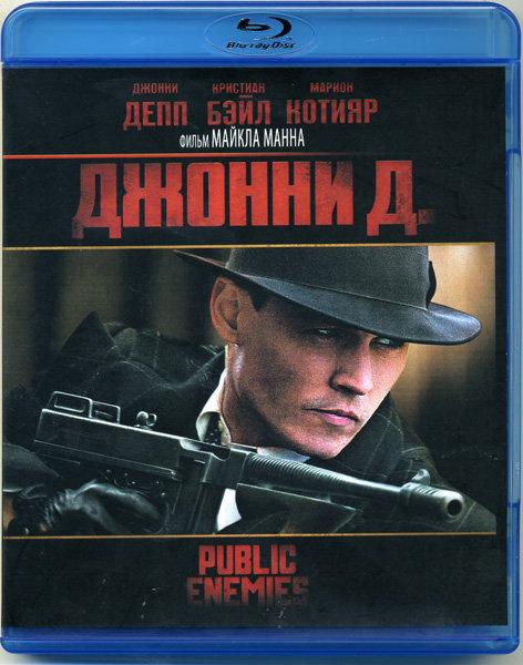 Джонни Д (Blu-ray)* на Blu-ray