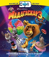 Мадагаскар 3 2D+3D (2 Blu-ray)