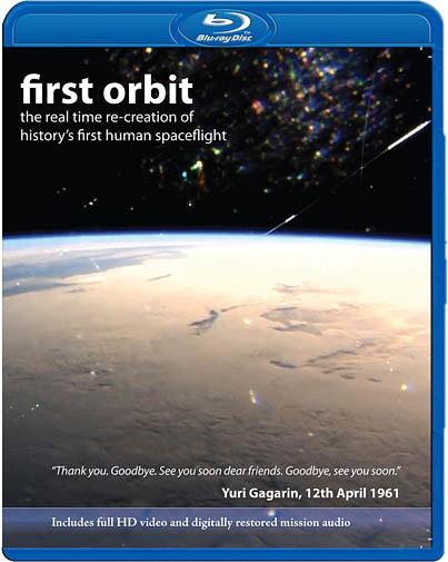 Первая орбита (Blu-ray) на Blu-ray