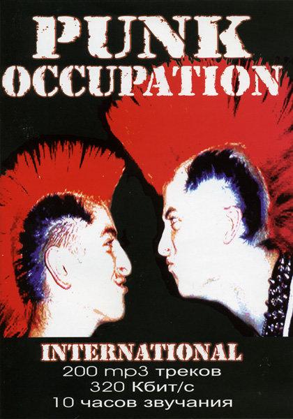 Punk Occupation International на DVD