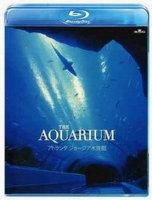 Аквариум (Blu-ray)