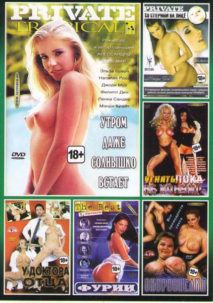 porno-film-ugnat-poka-ne-konchil