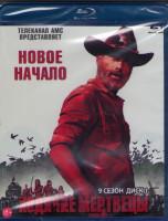 Ходячие мертвецы 9 Сезон (16 серий) (2 Blu-ray)