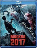 Москва 2017 3D (Blu-ray)