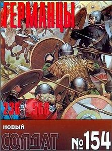Битва самураев на DVD