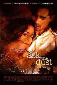 Спроси у пыли на DVD