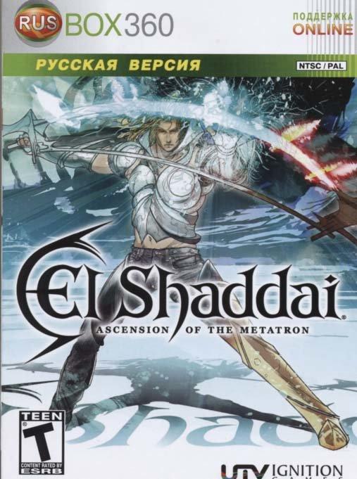 El Shaddai Ascension of the Metatron (Xbox 360)