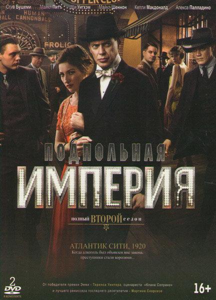 Подпольная империя 2 Сезон (12 серий) (2 DVD) на DVD
