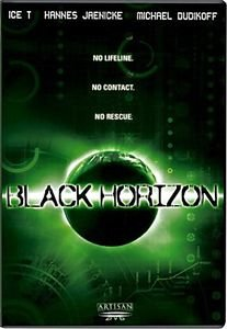 Черное сияние  на DVD