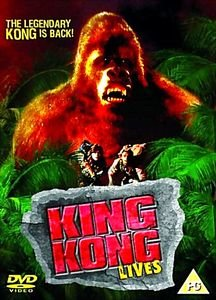 Кинг Конг (реж. Джон Гиллермин) на DVD