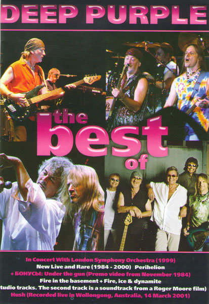 Deep Purple The Best of (New Live and rare / In Concert with London Symphony / Perihelion) на DVD